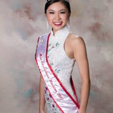 2017, Janet Chen