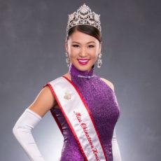 2015, Rachel Lee