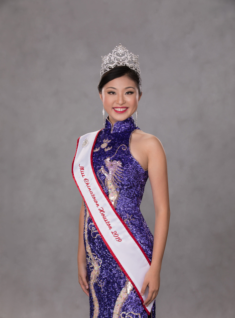2019, Lauren Yang